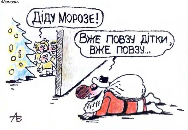 Малюнок  про діда мороза, п'яних журнал перець