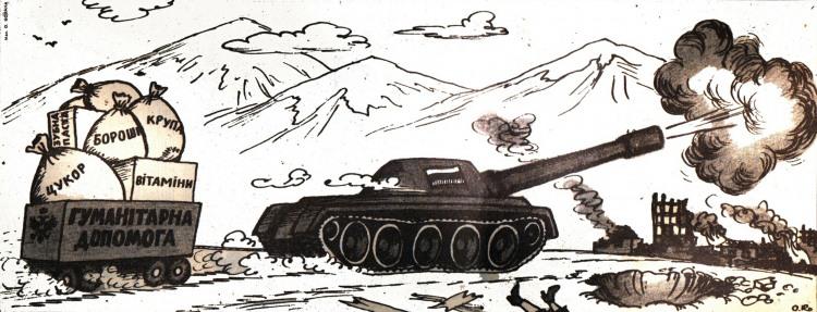 Малюнок  про гуманітарну допомогу, росію, танк журнал перець