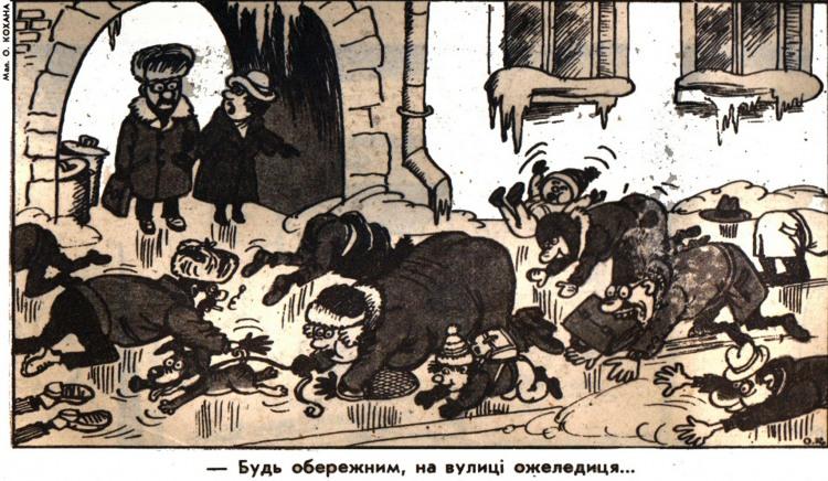 Малюнок  про ожеледь, чорний журнал перець