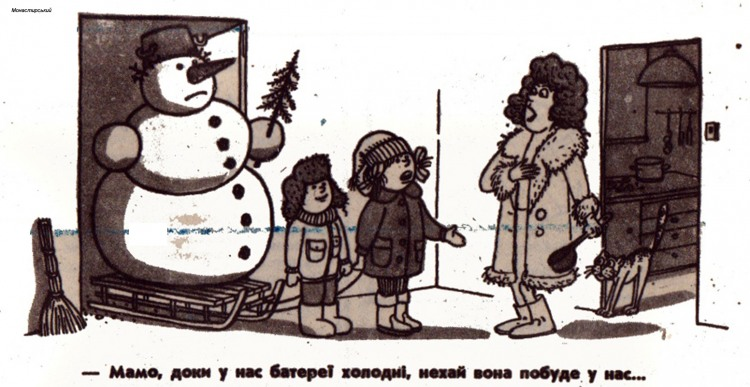 Малюнок  про сніговика, холод журнал перець