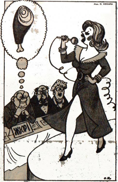 Малюнок  про конкурс, співаків, уяву журнал перець