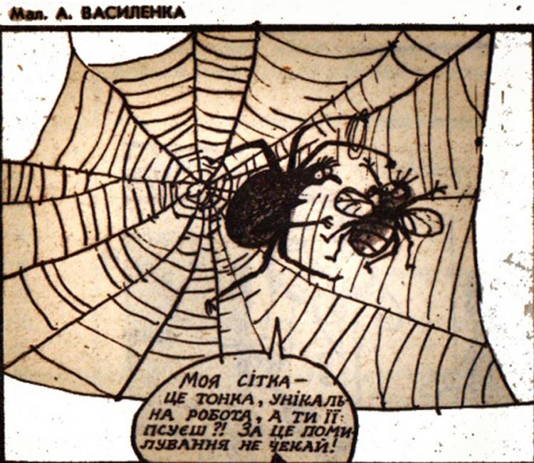 Малюнок  про павуків, мух журнал перець