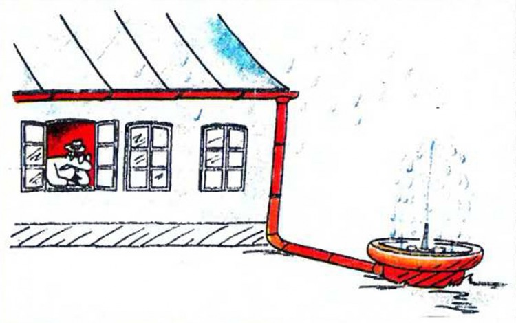 Малюнок  про фонтан журнал перець