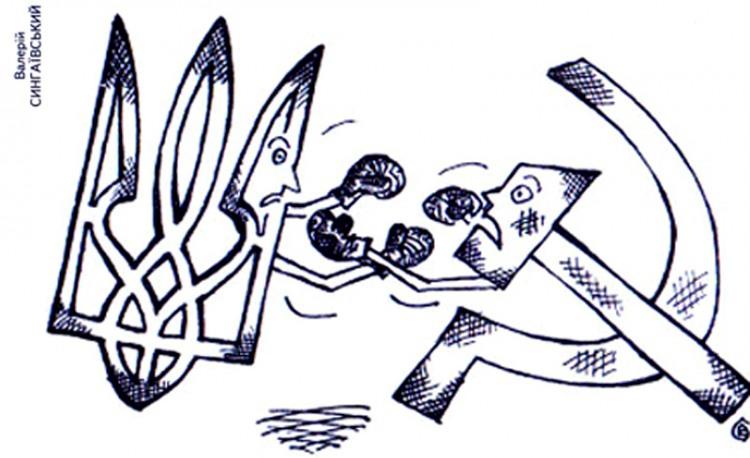 Малюнок  про герб, україну журнал перець