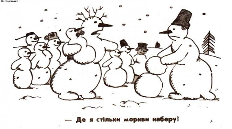 Малюнок  про сніговика, моркву журнал перець