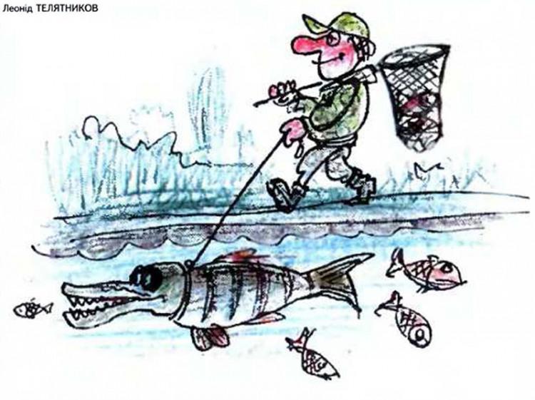 Малюнок  про рибалок, щуку журнал перець