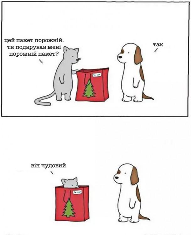 Малюнок  про котів, собак, подарунки та новий рік