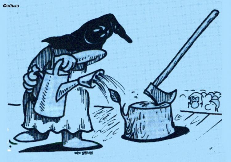 Малюнок  про ката, пень журнал перець