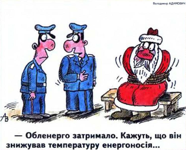 Малюнок  про діда мороза журнал перець