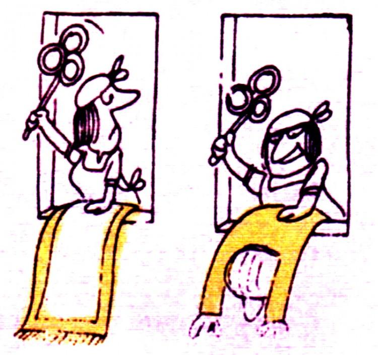 Малюнок  про чоловіка, дружину, килим журнал перець