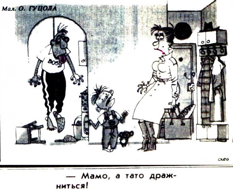 Малюнок  про самогубство, тата, цинічні, чорний журнал перець