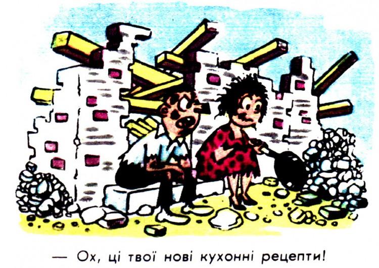 Малюнок  про приготування їжі, чорний журнал перець