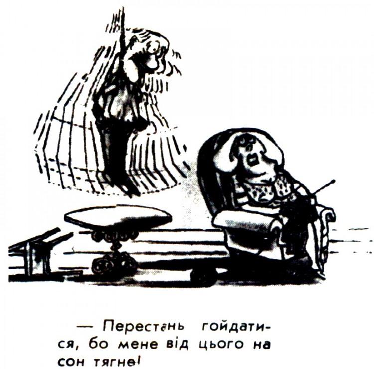 Малюнок  про самогубство, чоловіка, дружину, цинічні, чорний журнал перець