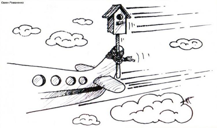 Малюнок  про літаки, шпаківню журнал перець