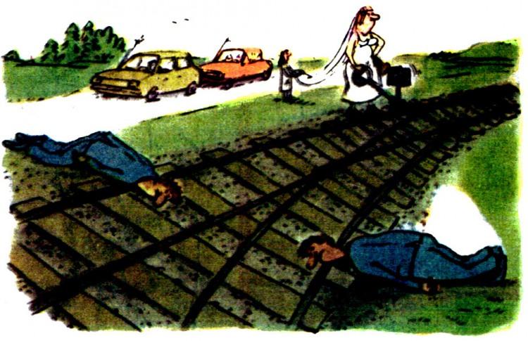 Малюнок  про наречену, жениха, вибір, чорний, жорстокий журнал перець