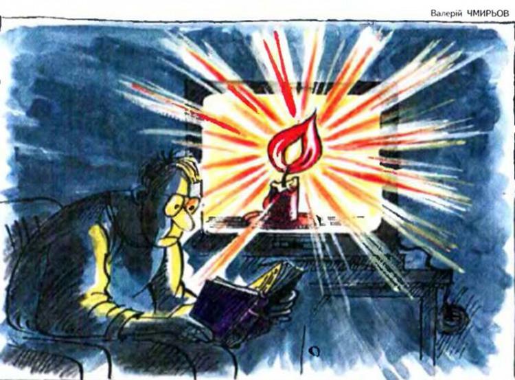 Малюнок  про свічки, телевізор журнал перець