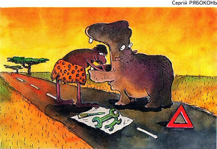 Малюнок  про бегемота журнал перець