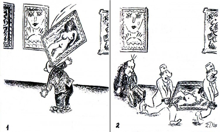 Малюнок  про картини, вульгарний, чорний журнал перець