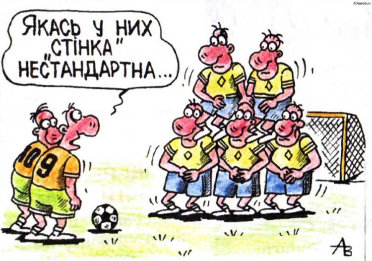 Малюнок  про футбол, стіну журнал перець