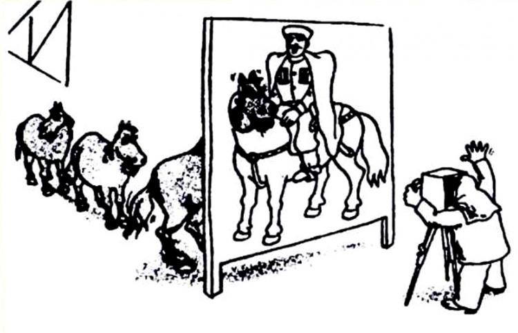 Малюнок  про коней, фотографів журнал перець