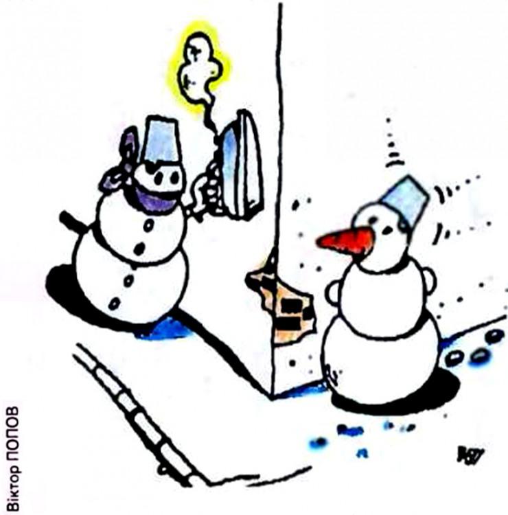 Малюнок  про сніговика, праску журнал перець