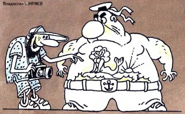 Малюнок  про татуювання, моряків журнал перець