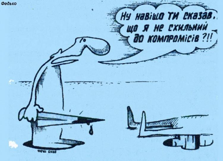 Малюнок  про компроміс, ніж, вбивство, чорний журнал перець