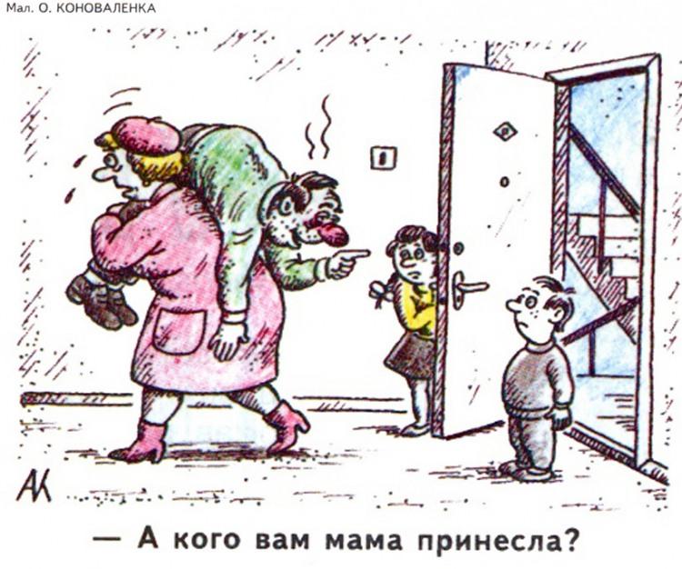 Малюнок  про тата, п'яних журнал перець