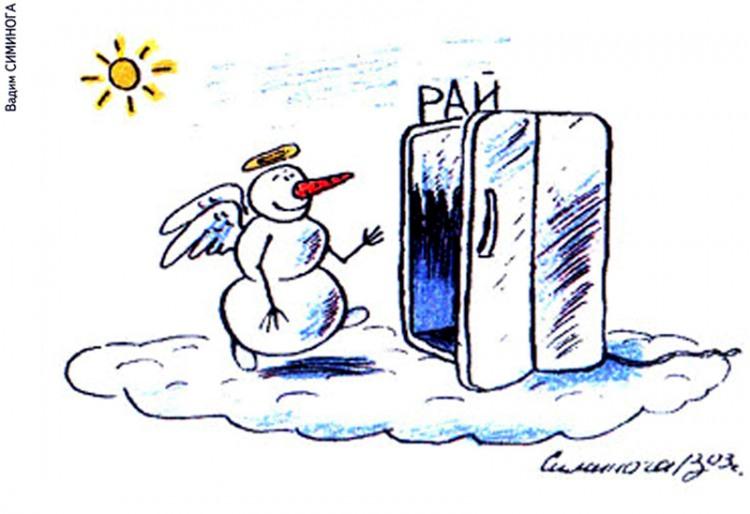 Малюнок  про сніговика, холодильник, рай журнал перець