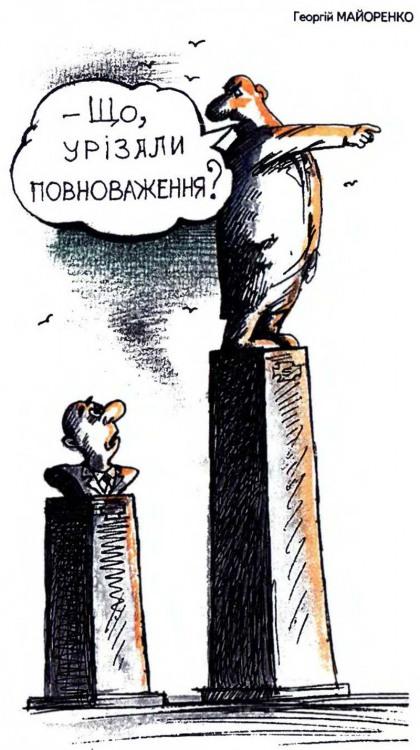 Малюнок  про пам'ятник журнал перець