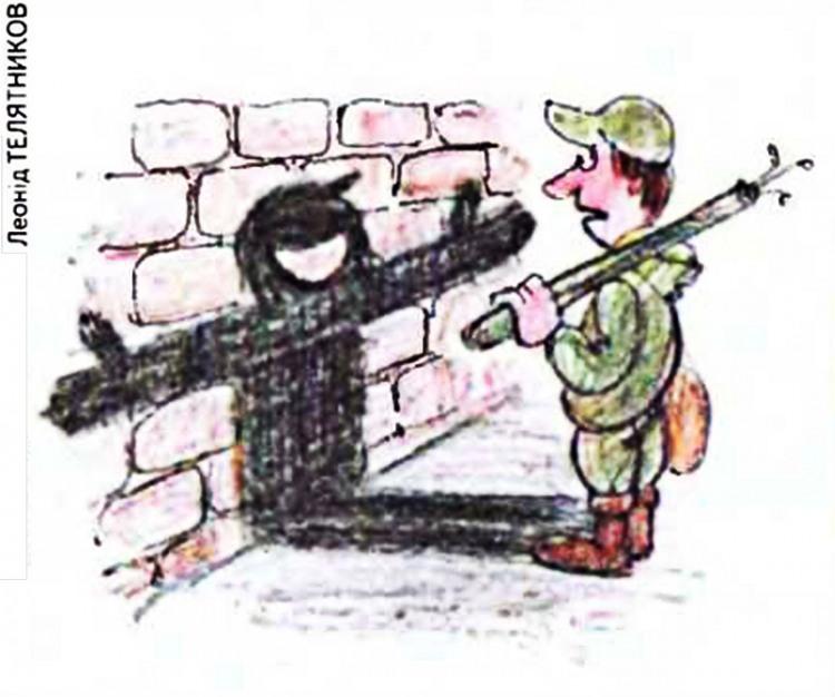 Малюнок  про рибалок, тінь, уяву журнал перець