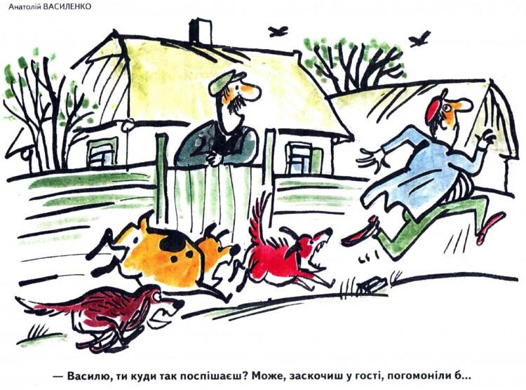 Малюнок  про собак, чорний, цинічні журнал перець