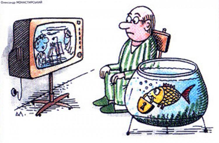 Малюнок  про акваріум, рибу журнал перець