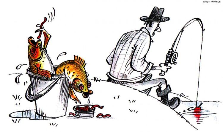 Малюнок  про рибалок, рибу, черв'яків журнал перець