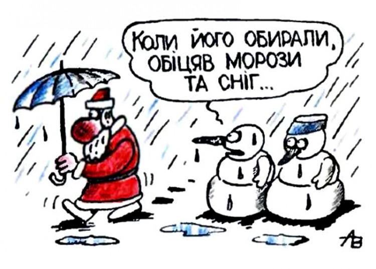 Малюнок  про сніговика, діда мороза, обіцянку, вибори журнал перець