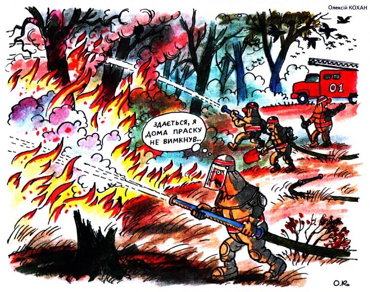 Малюнок  про пожежу, пожежних журнал перець