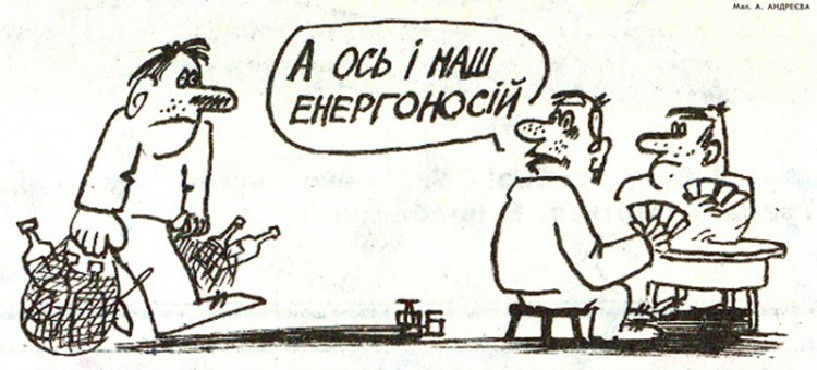 Малюнок  про алкоглоль журнал перець