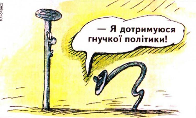 Малюнок  про цвяхи журнал перець