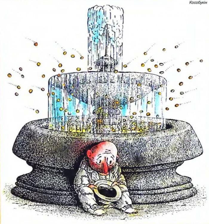Малюнок  про фонтан, жебраків, цинічний журнал перець