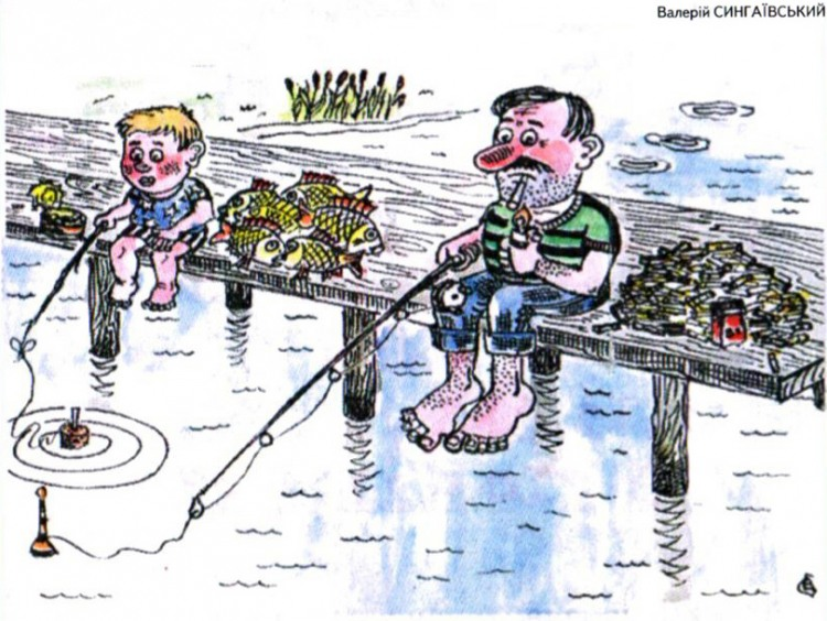 Малюнок  про риболовлю, рибалок, паління журнал перець