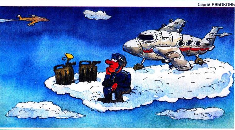 Малюнок  про літаки журнал перець