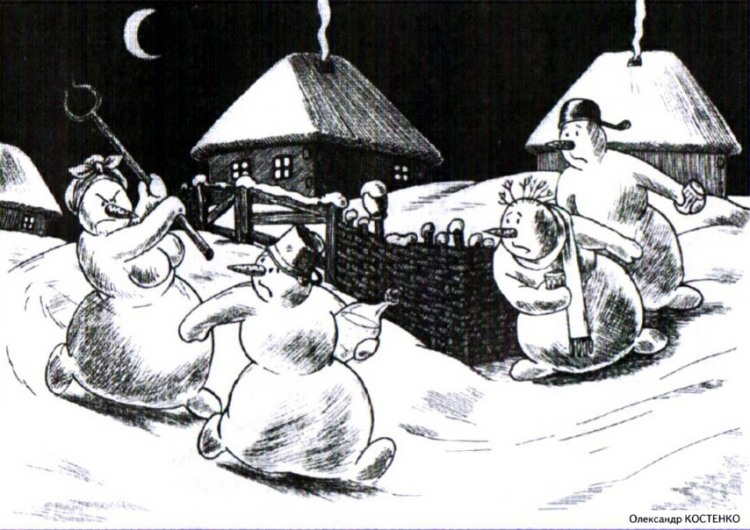 Малюнок  про сніговика, чоловіка, дружину журнал перець