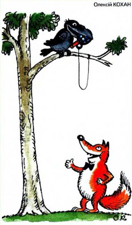 Малюнок  про ворону, лисицю, гранату журнал перець