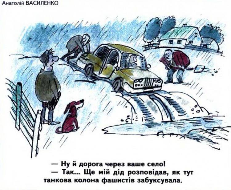Малюнок  про село, шляхи журнал перець