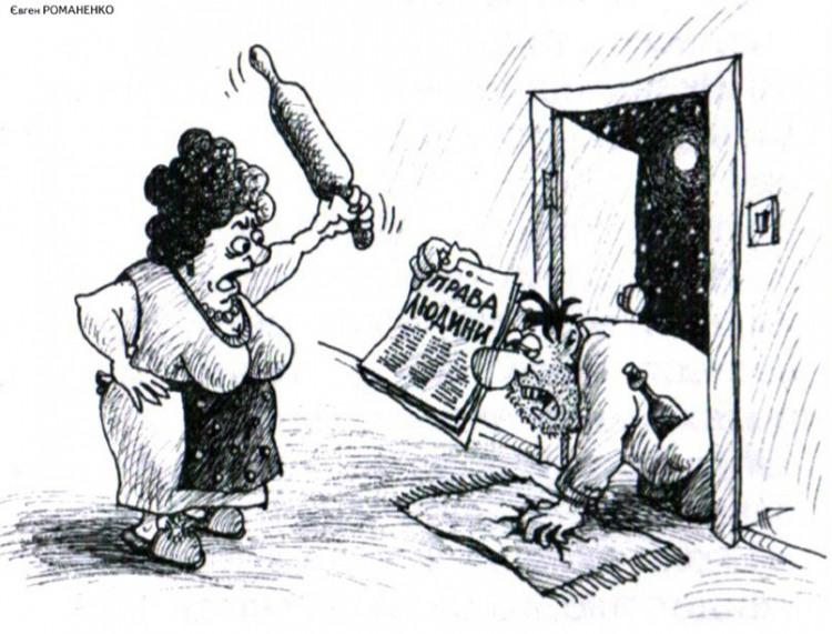 Малюнок  про чоловіка, дружину, права, качалку, п'яних журнал перець