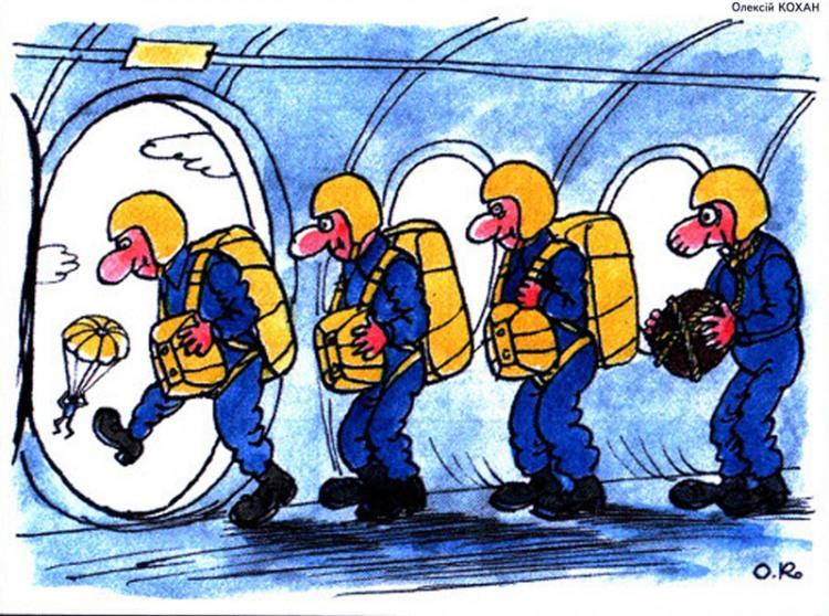 Малюнок  про парашутистів, самогубство, чорний журнал перець