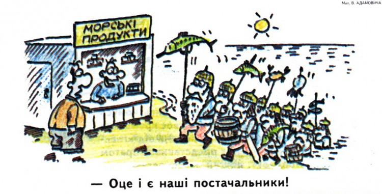 Малюнок  про богатирів журнал перець
