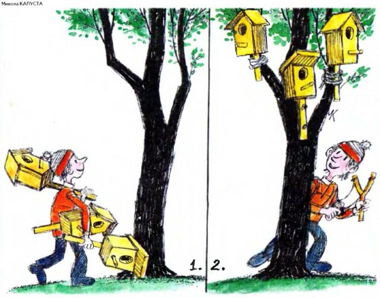 Малюнок  про шпаківню, хуліганів, рогатки журнал перець