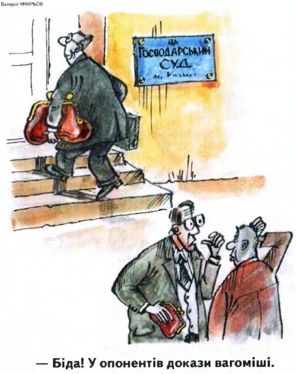 Малюнок  про суд, гаманець, докази, корупцію журнал перець