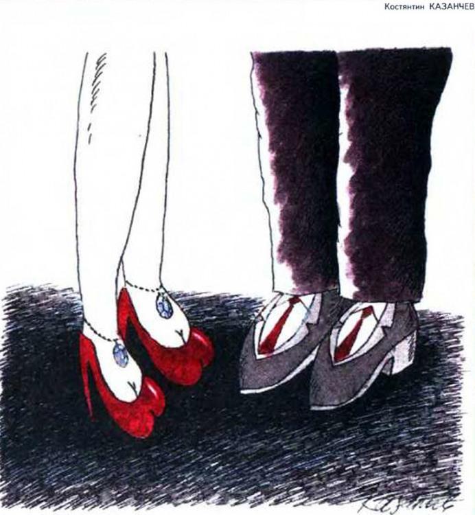 Малюнок  про взуття, чоловіків, жінок журнал перець
